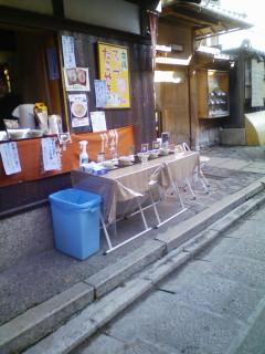 京都錦市場のおつけもの