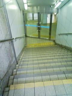 地下鉄は苦手で