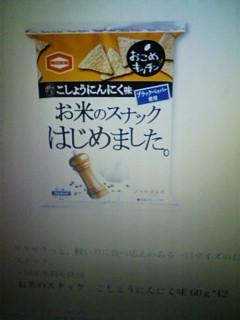 送料500円との格闘