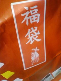 慶応大学を応援するしかない‥